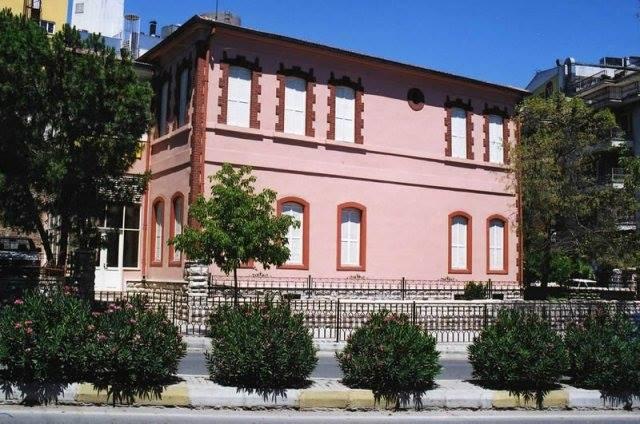Atatürk Etnografya Müzesi