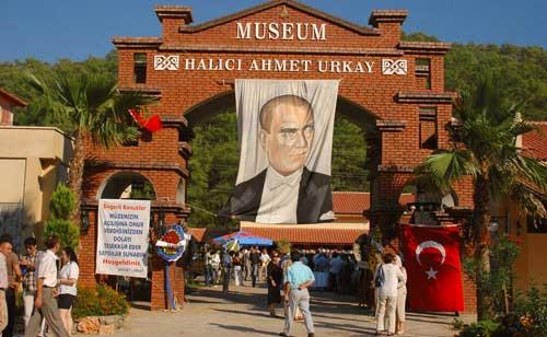 Halıcı Ahmet Urkay Müzesi